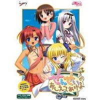 Sakura Machizaka Stories Vol 2 Sensei ga Oshiete Ageru Image