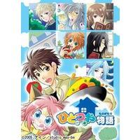 Image of Hitotsu ya Monogatari