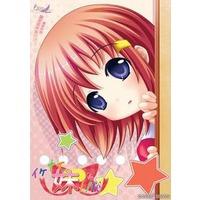 Image of Ikenai Mai Life