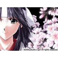 Image of Oni Kagura