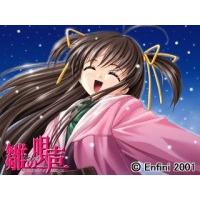 Hina-chan no Utagoe Image
