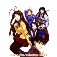 Image of Love Hina