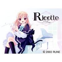 Image of Ricotte ~Songstress of Alpenbul~