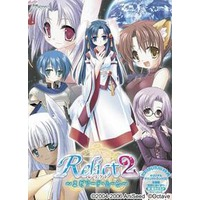 Image of Relict 2 ~ Episode Moon ~