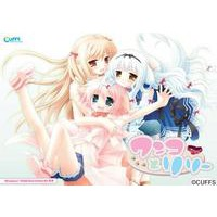 Image of Wanko and Lilly