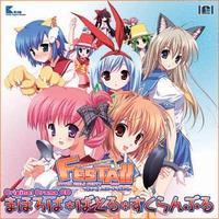 Image of Festa!! ~Hyper Girls Party~