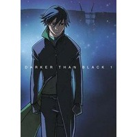 Image of Darker than Black: The Black Contractor
