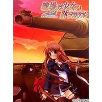 Senjou de Shoujo wa Karada o Kakeru Image