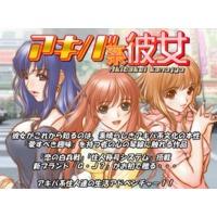 Image of Akiba Girls