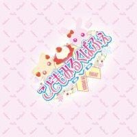 Image of Kodomo Milk Parfait DVD