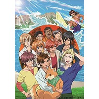 Image of Ame-iro Cocoa Series: Ame-con!!