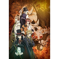 Code: Realize ~Guardian of Rebirth~ Image