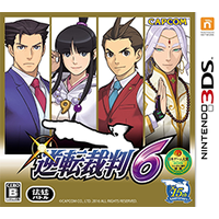 Image of Phoenix Wright: Ace Attorney - Spirit of Justice