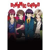 Image of Dynamic Chord