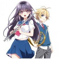 Haruta & Chika Image