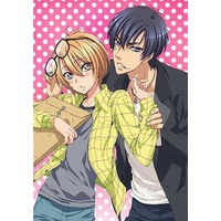 Love Stage!! Image