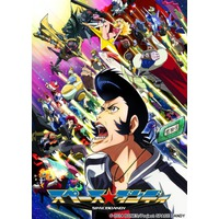 Image of Space Dandy