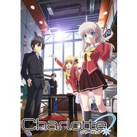 Image of Charlotte