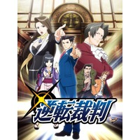 Quotes from Phoenix Wright: Ace Attorney