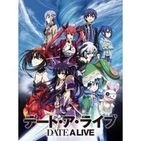 Image of Date A Live