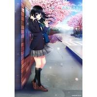 Kono Koi, Seishun ni Yori. Image