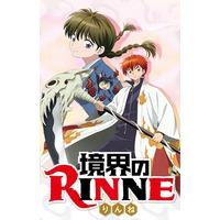 Image of Rin-ne