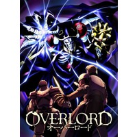 Image of Overlord