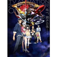 Image of Aquarion Logos