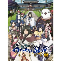 Utawarerumono: The False Faces
