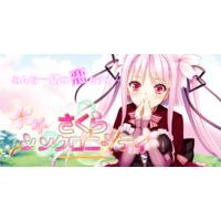 Sakura Synchronicity
