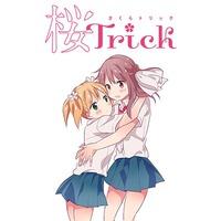 Image of Sakura Trick