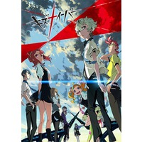 Image of Kiznaiver