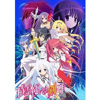Blade Dance of the Elementalers Image