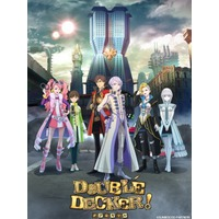 Image of Double Decker! Doug & Kirill