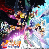 Image of The Seven Deadly Sins: Dragon's Judgement
