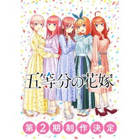 The Quintessential Quintuplets 2nd Season Image