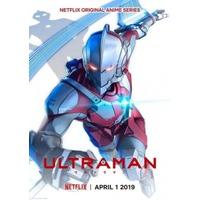 Image of Ultraman