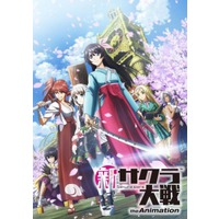 New Sakura Wars the Animation Image