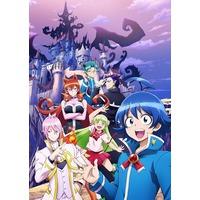 Image of Welcome to Demon School! Iruma-kun