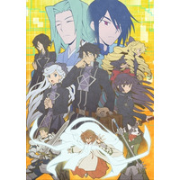Log Horizon: Destruction of the Round Table