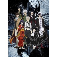 Image of Bungo Stray Dogs 3rd Season