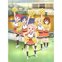 Image of Anima Yell!