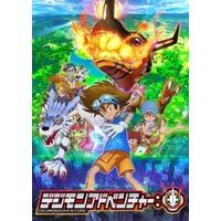 Digimon Adventure: Image