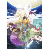 Quotes from Tsukimichi -Moonlit Fantasy-