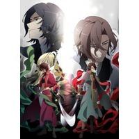 Image of Bakumatsu: Crisis