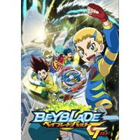 Image of Beyblade Burst GT