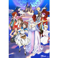 Image of Lost Song