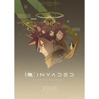 ID: Invaded Image