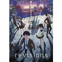 Revisions Image