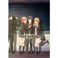 Image of My Teen Romantic Comedy SNAFU Climax!